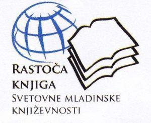 emblem_rastoca_knjiga_svet